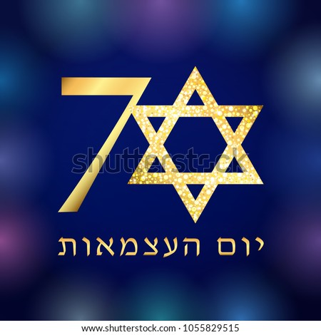 70 years Israel golden numbers. Independence Day jewish idish text. Anniversary greetings emblem template with magen david king star shape isolated on dark blue vector background.