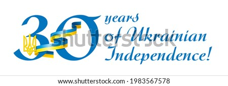 30 years of independence of Ukraine. Independence Day Ukraine. vector. 2021. in English Foto stock ©