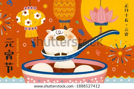 2021 Yuanxiao poster, concept of Chinese zodiac sign ox. Cute cow sitting in a spoon with lanterns and glutinous rice ball soup in the background. Translation: Lantern festival, 15th January
