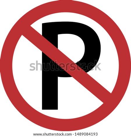 a basic no parking sign vectorel work