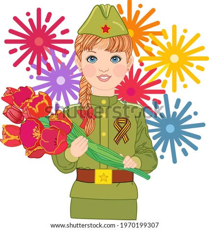 a beautiful girl in a soviet