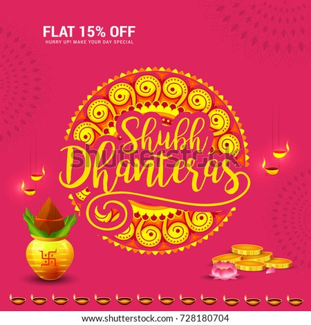 Iconswebsite icons website search over 28444869 icons icon a beautiful illustrationposter or banner of indian dhanteras diwali festival celebration background m4hsunfo