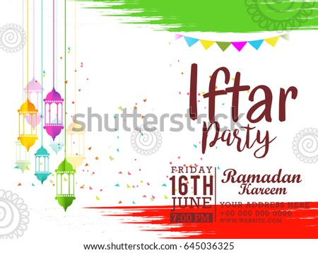 Iftar Party Invitation Card Beautiful Design Download Free Vector