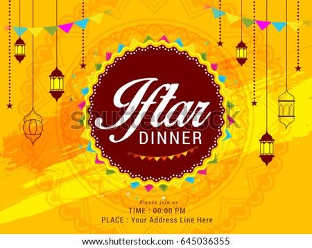 A Beautiful Invitation Card Of Ramadan Kareem Iftar Celebration Party Background.