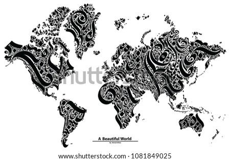 a beautiful world  world map