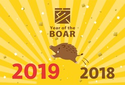 A boar jumping from 2018 to 2019. Japanese characters translation:
