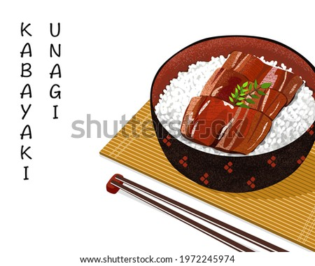 A bowl of Unagi Kabayaki Japanese Eel Grilled with sweet sauce and chopsticks on traditional bamboo plate mat. Bento box on white background. Asian Food drawing vector illustration