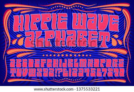 A brightly colored psychedelic hippie alphabet with a wavy line effect