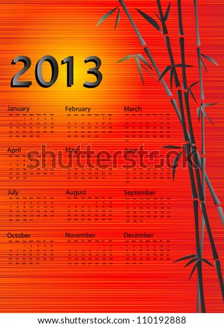 A 2013 calendar. Chinese style with bamboo and red silk and yellow sun background. EPS 10 vector.