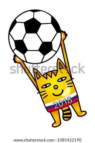 a cartoon cat catches a soccer
