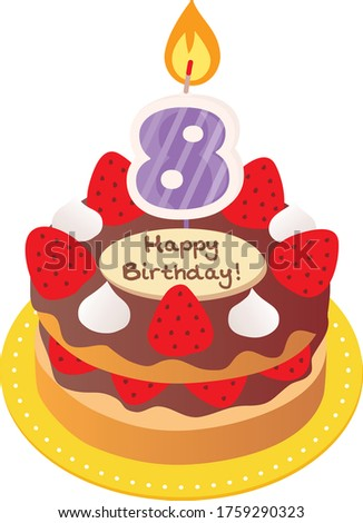 A chocolate cream birthday cake for 8 years old Stock photo ©