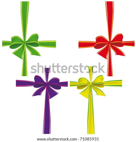 A collection of colorful ribbons. Vector illustration