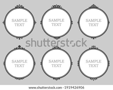 A collection of European classic ornate circular frame designs