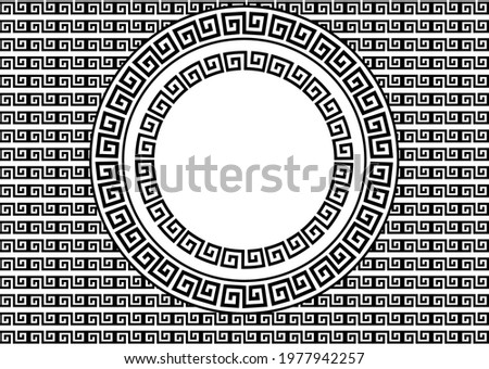 A colorful versace greek background pattern for any kind of fashion or textile design project