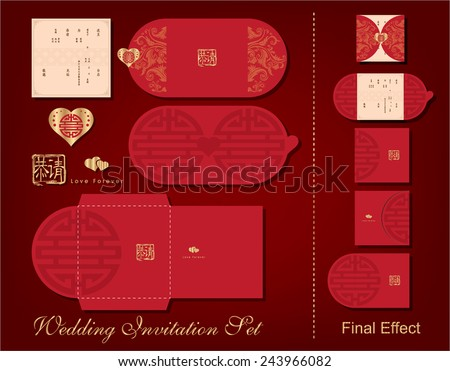 Chinese Wedding Invitation Card Vector Download Free Vector Art – Chinese Wedding Invitation Cards
