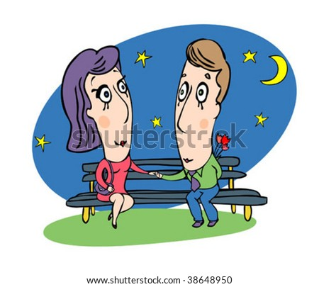 A couple is on the bench in the late evening