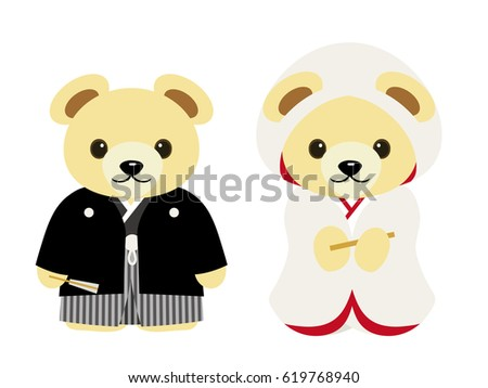 a couple of bears wearing a