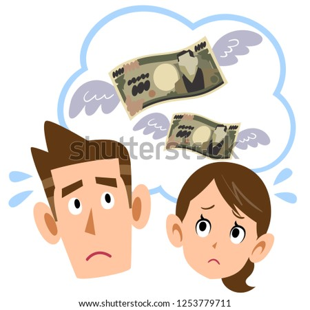 A couple who worries about money