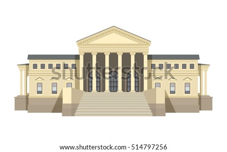 A court or government building with six pillars