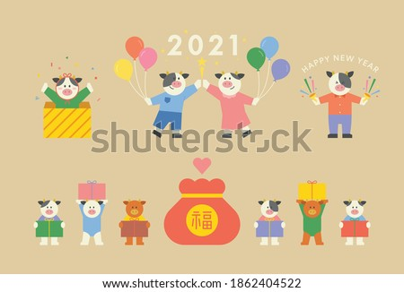 A cow symbolizing the year 2021. Cute cow characters are greeting the New Year. flat design style minimal vector illustration. Chinese translation: luck
