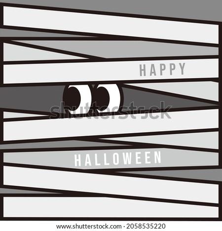 A cute mummy celebrating Halloween.