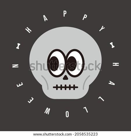 A cute skull for Halloween.