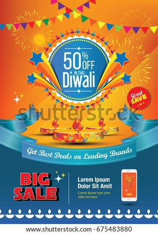 A4 Diwali Sale Poster Design Template Vector Illustration
