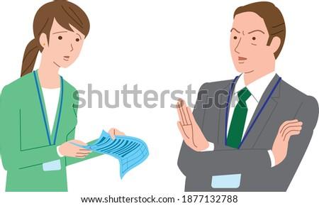 a female employee applying for
