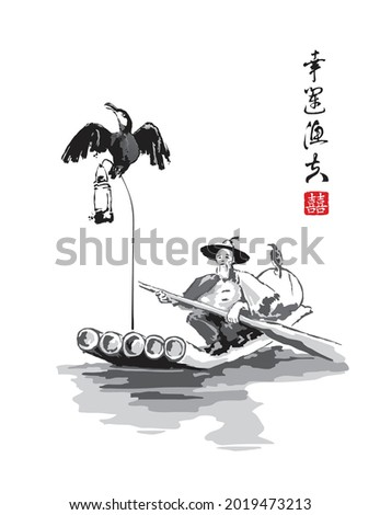 a fisherman with a cormorant in