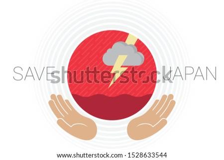 a flag of japan with rain