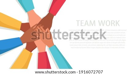 A flat vector illustration of the hands of a multinational people making a gesture of unity, cohesion and support. A stack of hands and space for text.