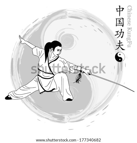 A girl is practicing her martial arts.Chinese word meaning same as english word .