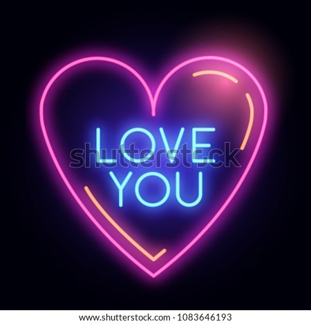 A glowing pink neon light heart with the words love you, vector illustration.