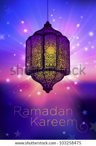 A greeting card template- 'Ramadan Kareem'