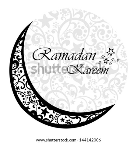 A greeting card template 'Ramadan Kareem'. White background with isolated icon for ramadan kareem. Vector Illustration
