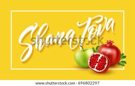 Shana tova download free vector art stock graphics images a greeting card with stylish lettering shana tova vector illustration eps10 m4hsunfo