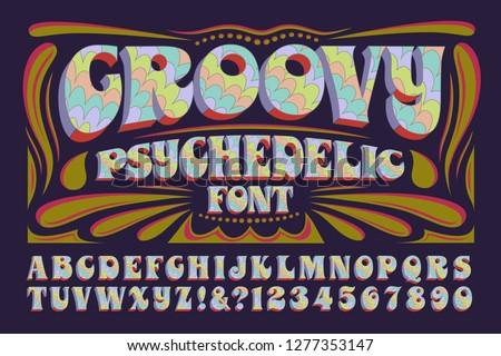 a groovy hippie style
