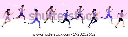 A group of people running a marathon. Marathon runners competing for victory in running. Healthy lifestyle concept. Vector illustration. Stock illustration EPS 10