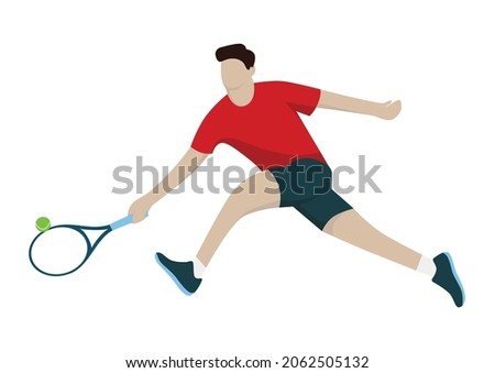 A male tennis player swinging his racket down to hit the ball. Sports illustrations.