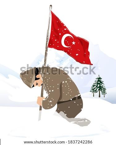 a man holding the turkish flag while it is snowing. / Sarıkamış Harekâtı, I. Dünya Savaşı sırasında Osmanlı İmparatorluğu ve Rus İmparatorluğu arasında Sarıkamış ve çevresinde gerçekleşen muharebeler. Stok fotoğraf ©
