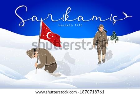 a man holding the turkish flag while it is snowing. Sarıkamış Harekâtı, I. Dünya Savaşı sırasında Osmanlı İmparatorluğu ve Rus İmparatorluğu arasında Sarıkamış ve çevresinde gerçekleşen muharebeler. Stok fotoğraf ©