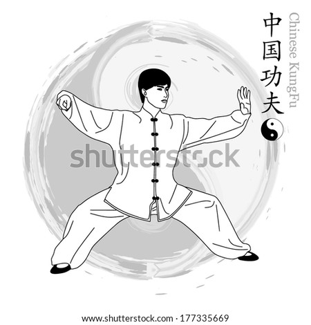 A man is practicing his martial arts.Chinese word meaning same as englsih word .