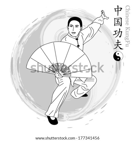 A man is practicing his martial arts.Chinese words mean same as english words .