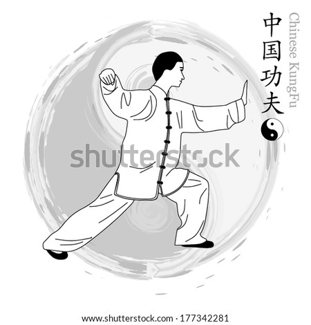A man is practicing his martial arts.Chinese words meaning same as english words
