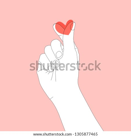 A  modern concept design of hands and heart shape describe love in pastel red pink and white colour in minimal visual especially for Valentine's day and heartwarming style.