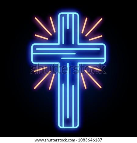 A neon glowing church cross light sign. Vector illustration.