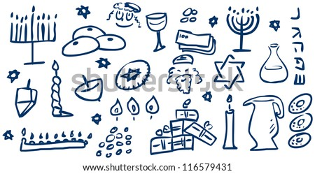 A pack of vector illustrations of Hanukkah related doodles for the Jewish holiday.
