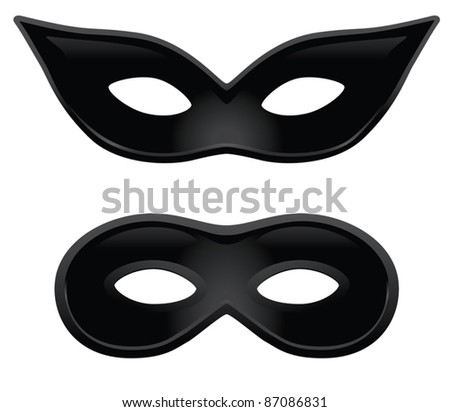 a pair of black masks for
