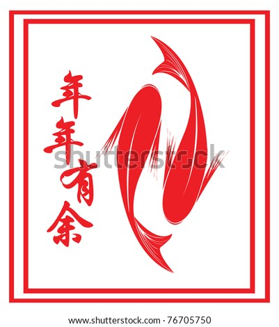 A pair of lucky koi for chinese new year.