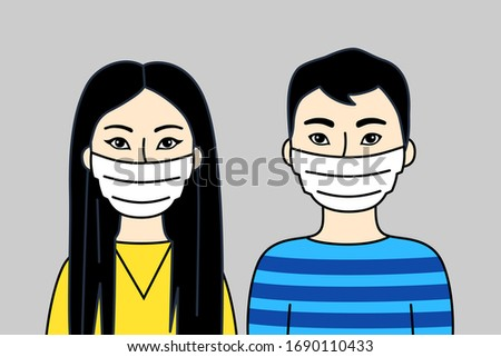 A Pair Of People Wearing Face Masks, Asian Men And Women.  Two Chinese, Japanese Or Korean Young  Adults, Respirators To Prevent Disease, Flu, Air Pollution. Sars-Covid-19 Pandemic. Vector Flat Design